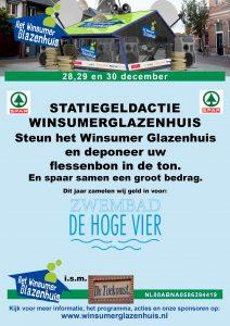 wgh2016-poster-spar-flessenactiea2